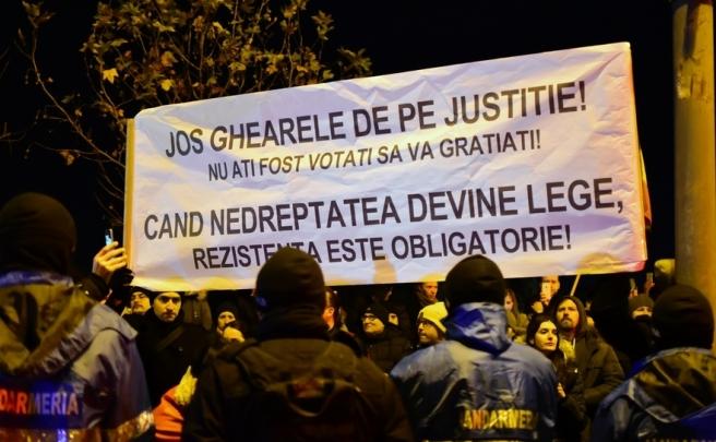 protest foto alexandru socol bsk